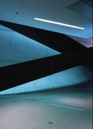 Cincinnati Art Centre by Zaha Hadid 04_Zaha Hadid Architects Photo