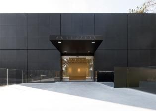 Venice Biennale Australian Pavilion by DCM 07