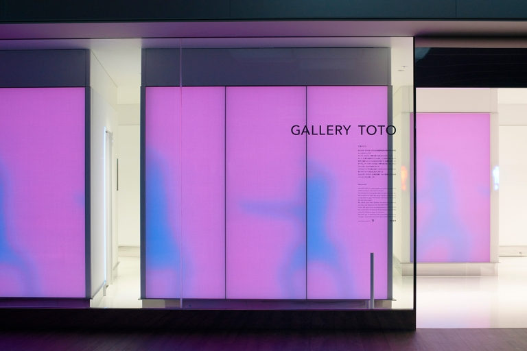 Gallery TOTO by Klein Dytham 08